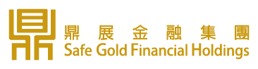 Safe Gold Financial Holdings